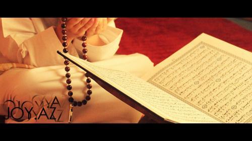 Peyğəmbərimizin dilindən Ramazan