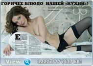http://i2.imageban.ru/out/2013/05/20/04ea9a06592c163fe63235c4d0c984b5.jpg