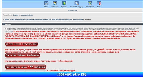 http://i2.imageban.ru/out/2013/05/20/0ba2693a58809d821158c19bb1a95f21.jpg