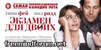 http://i2.imageban.ru/out/2013/06/07/55323d37f21e4964f6fce786e06744f8.jpg