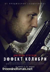 http://i2.imageban.ru/out/2013/06/07/683ceb5f5bbec436a9eb8327bfc438f6.jpg