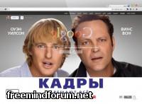 http://i2.imageban.ru/out/2013/06/07/cb09aecb97d54eae6c3cc94687c08d66.jpg