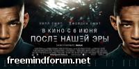 http://i2.imageban.ru/out/2013/06/07/ffc2d6b3396a6b5069ed11c43a278d70.jpg