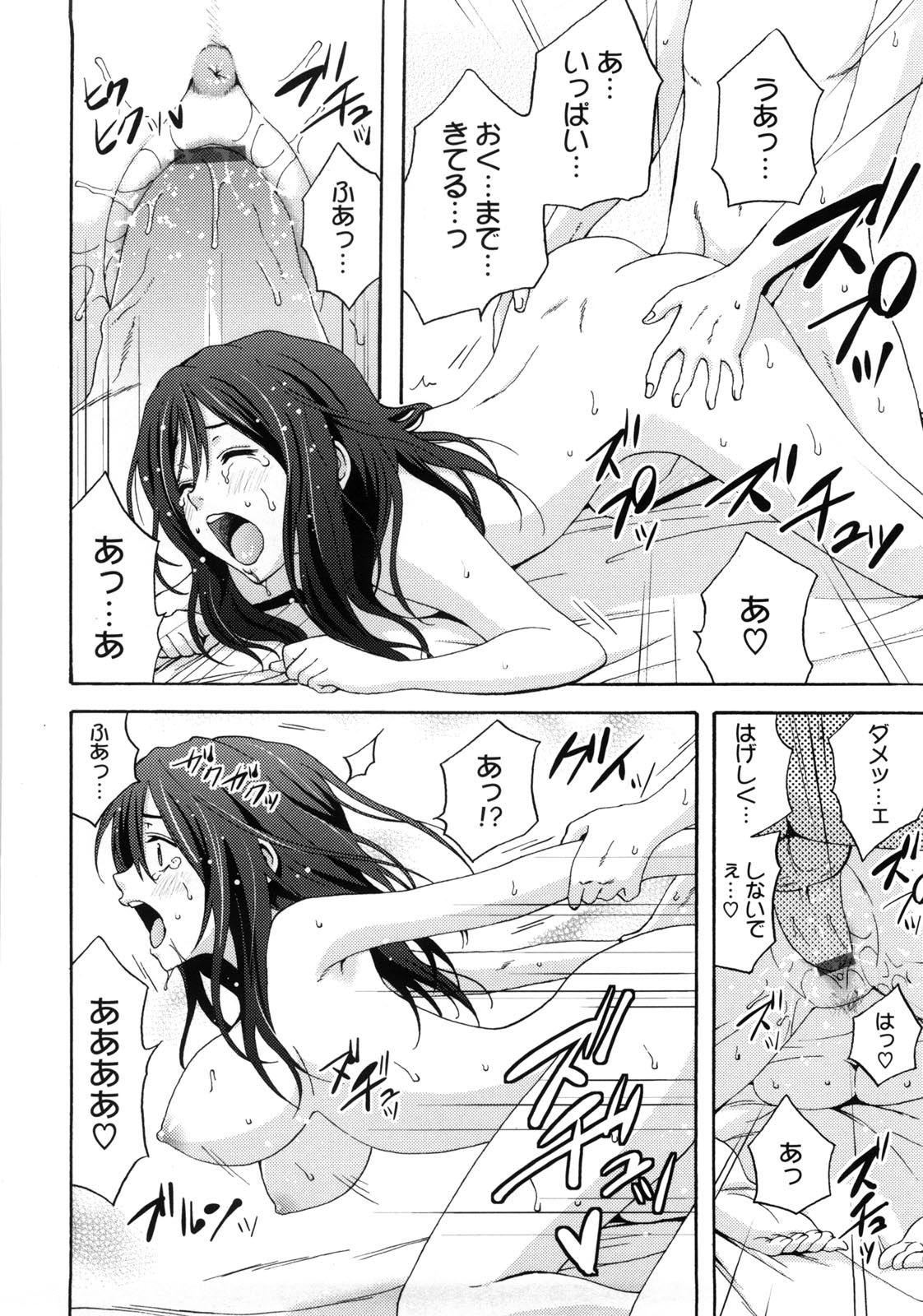 Coelacanth / Gyotaku — Сборник хентай манги [Ptcen] [JAP,ENG,RUS] Hentai Manga