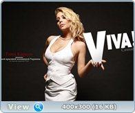 http://i2.imageban.ru/out/2013/07/02/24d793df086d0176ceaa185b85e4b162.jpg