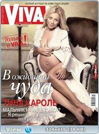 http://i2.imageban.ru/out/2013/07/02/c43eadf3588d7893367f8986b621bfca.jpg