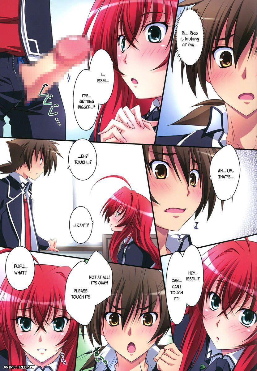 Демоны старшей школы / High School DxD [Doujinshi ...: anime-free.net/index.php?newsid=1584