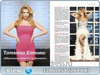 http://i2.imageban.ru/out/2013/07/30/3fbcff0e1474e79320384ab73b850d28.jpg