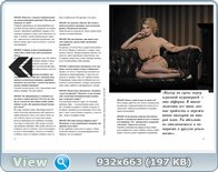 http://i2.imageban.ru/out/2013/07/30/c39c3c8f48222eabe80fc6c1efb4f727.jpg