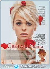 http://i2.imageban.ru/out/2013/07/31/354688304242f09253b5efd8c9dc3f51.jpg