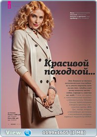http://i2.imageban.ru/out/2013/07/31/bc5f2b8145786dd9e0fd63e4f57adae6.jpg