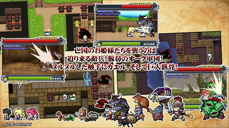 Ochihime Lady Knight - Convoy Across the Fallen Kingdom / Принцесса леди рыцарь - конвой через павшее королевство [2013] [Cen] [RPG] [JAP] H-Game