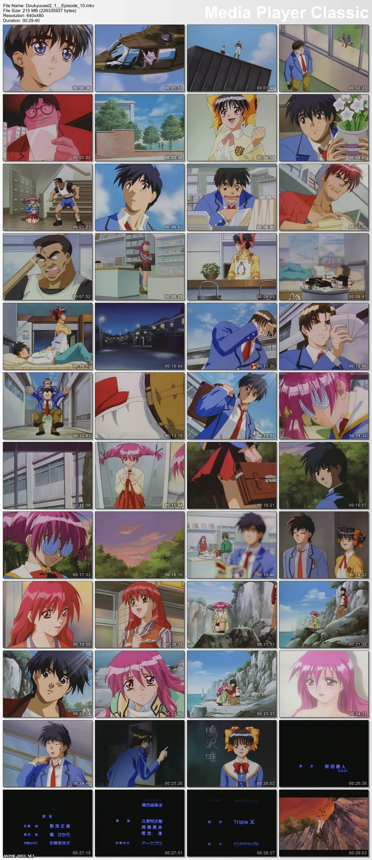 Classmates / Classmates / ������������� - Full Collection / ������ �������� [OVA] [Uncen] [DVDRip] [RUS,ENG,JAP]