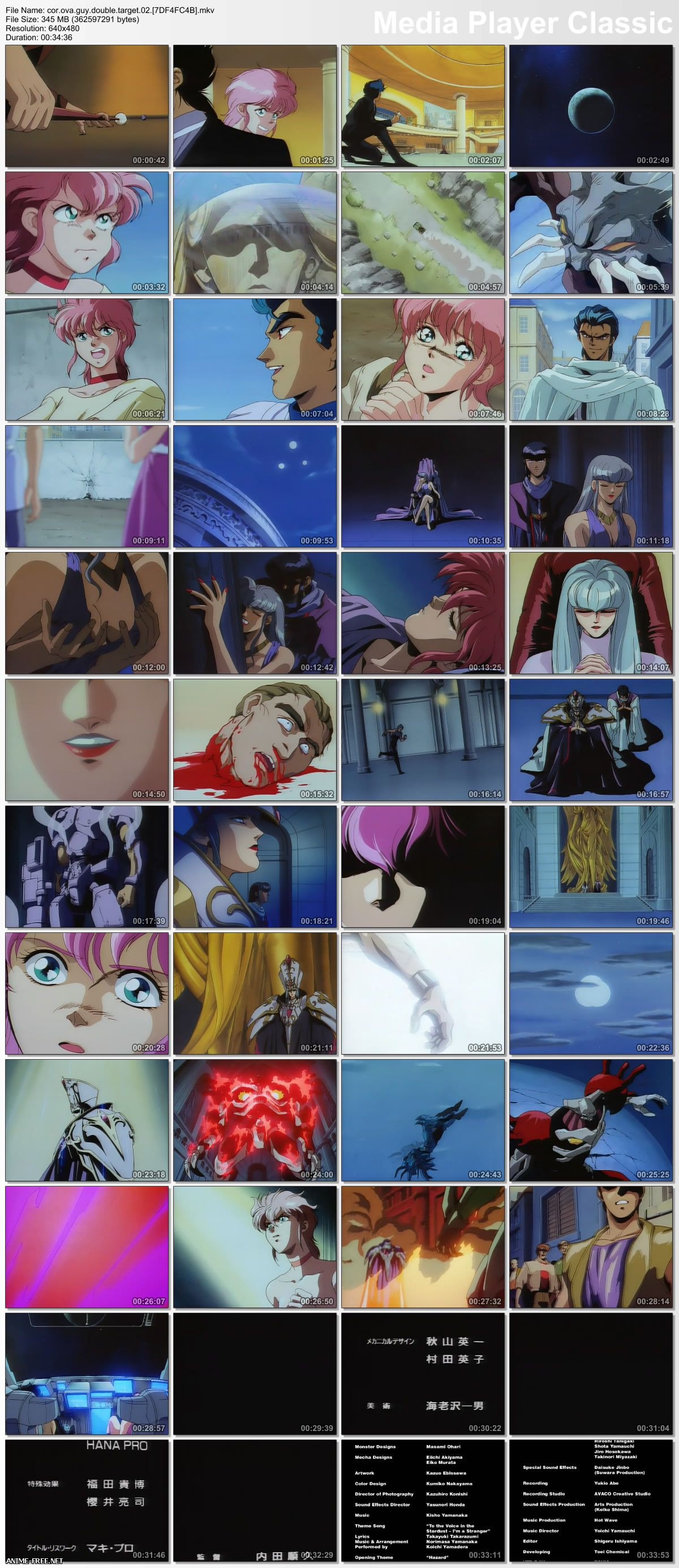 Guy: Double Target / Гай: Двойная мишень [2 из 2] [RUS,ENG,JAP] Anime Hentai