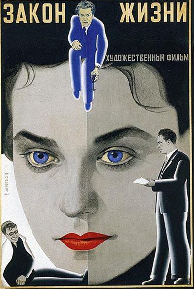 ����� ����� (1940) DVDRip