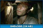 Громовы (2006) DVDRip