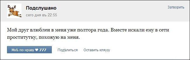 Соц. сети