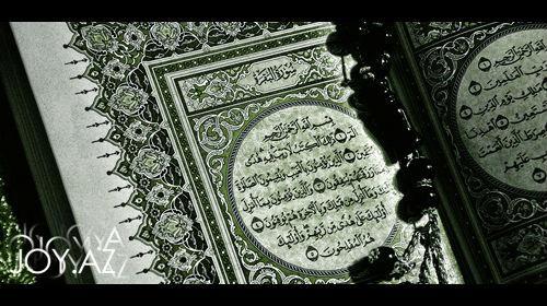 Quran-i Kərim 98.Beyyinə (Açıq-aydın dəlil) surəsi