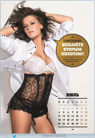 http://i2.imageban.ru/out/2013/08/21/59e526639598bc3f397b1c6b2190da12.jpg