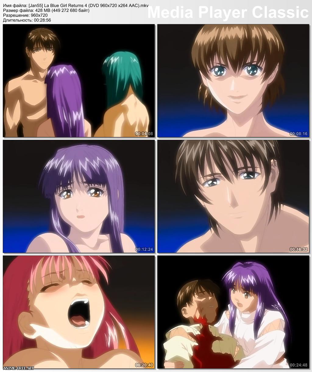 La Blue Girl Returns / Inju Gakuen Fukkatsu / La Blue Girl Returns: Demon Seed / Синяя девочка возвращается [4 из 4] [RUS,ENG,JAP] Anime Hentai