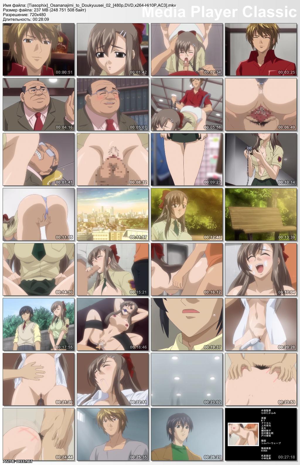 Osananajimi to Doukyuusei / Childhood friend and classmate / Друг детства и одноклассник [2 из 2] [JAP,ENG,RUS] Anime Hentai