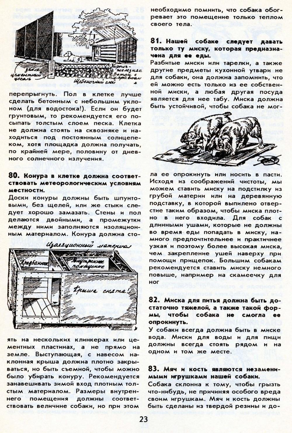 http://i2.imageban.ru/out/2013/09/12/7aafa6d3c7f8a95bcb01e2a9f0147634.jpg