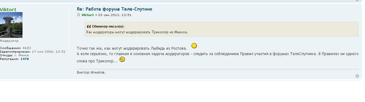 http://i2.imageban.ru/out/2013/09/14/8930ca3f616e2200683422383e44b7cb.jpg