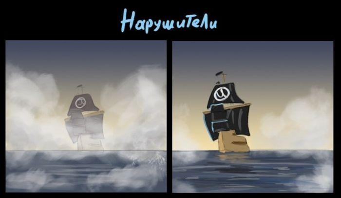 Неуловимые пираты