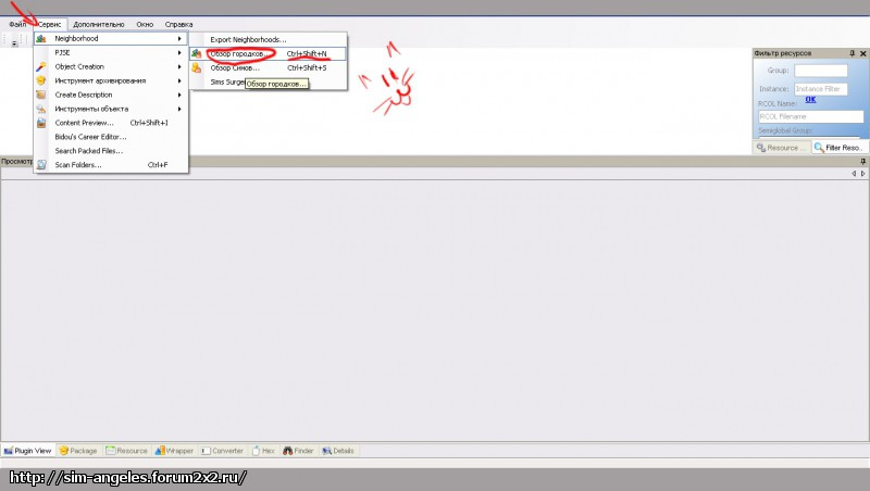 Перетаскиваем сима из игры в BodyShop C6d2a746018bdffdf29a82e9d27963d1