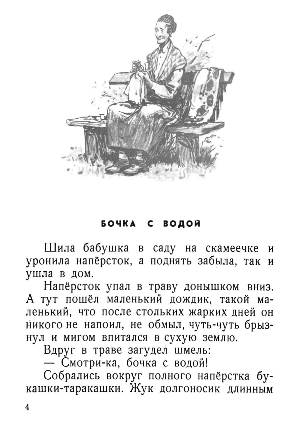 http://i2.imageban.ru/out/2013/09/22/77458175f7418c8f25e1df0e4debe6b7.jpg