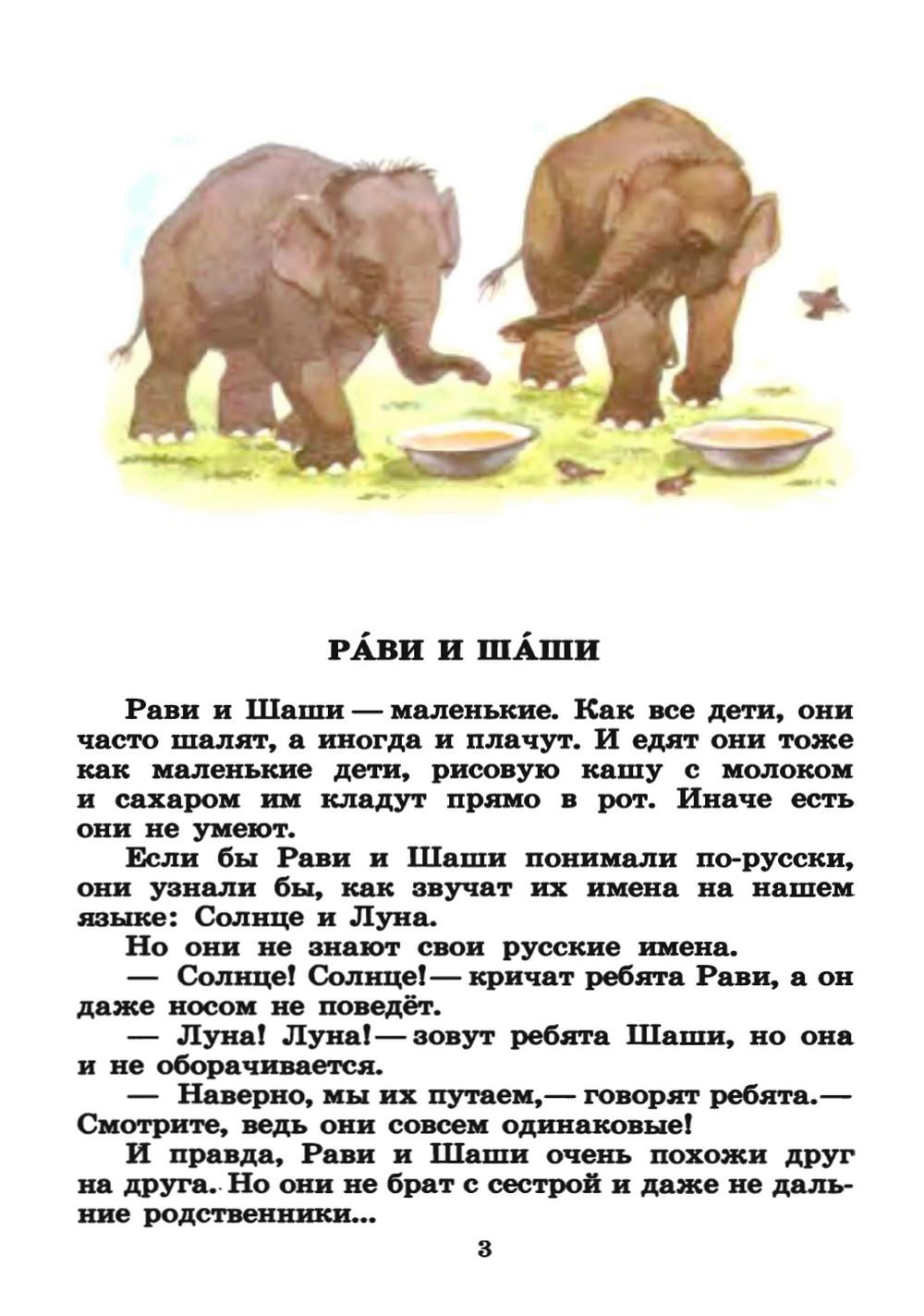 http://i2.imageban.ru/out/2013/09/22/85a54aef33ab0d60ffc5f249c82b05b2.jpg