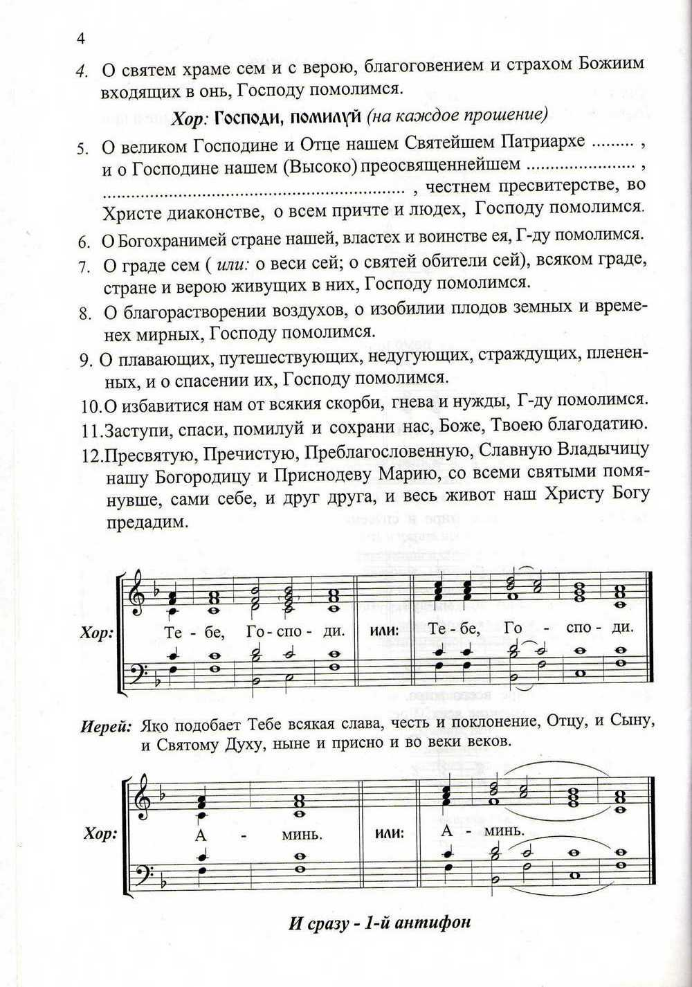 http://i2.imageban.ru/out/2013/09/24/d32a0685a45dd61a70a3f9efaee04bd4.jpg
