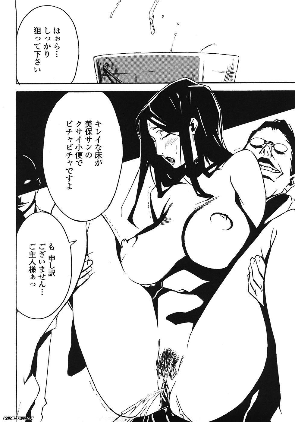 Miura Takehiro / GUNYOUMIKAN / RED SOX / studio C-TAKE — Сборник хентай манги [Ptcen] [ENG,JAP] Manga Hentai
