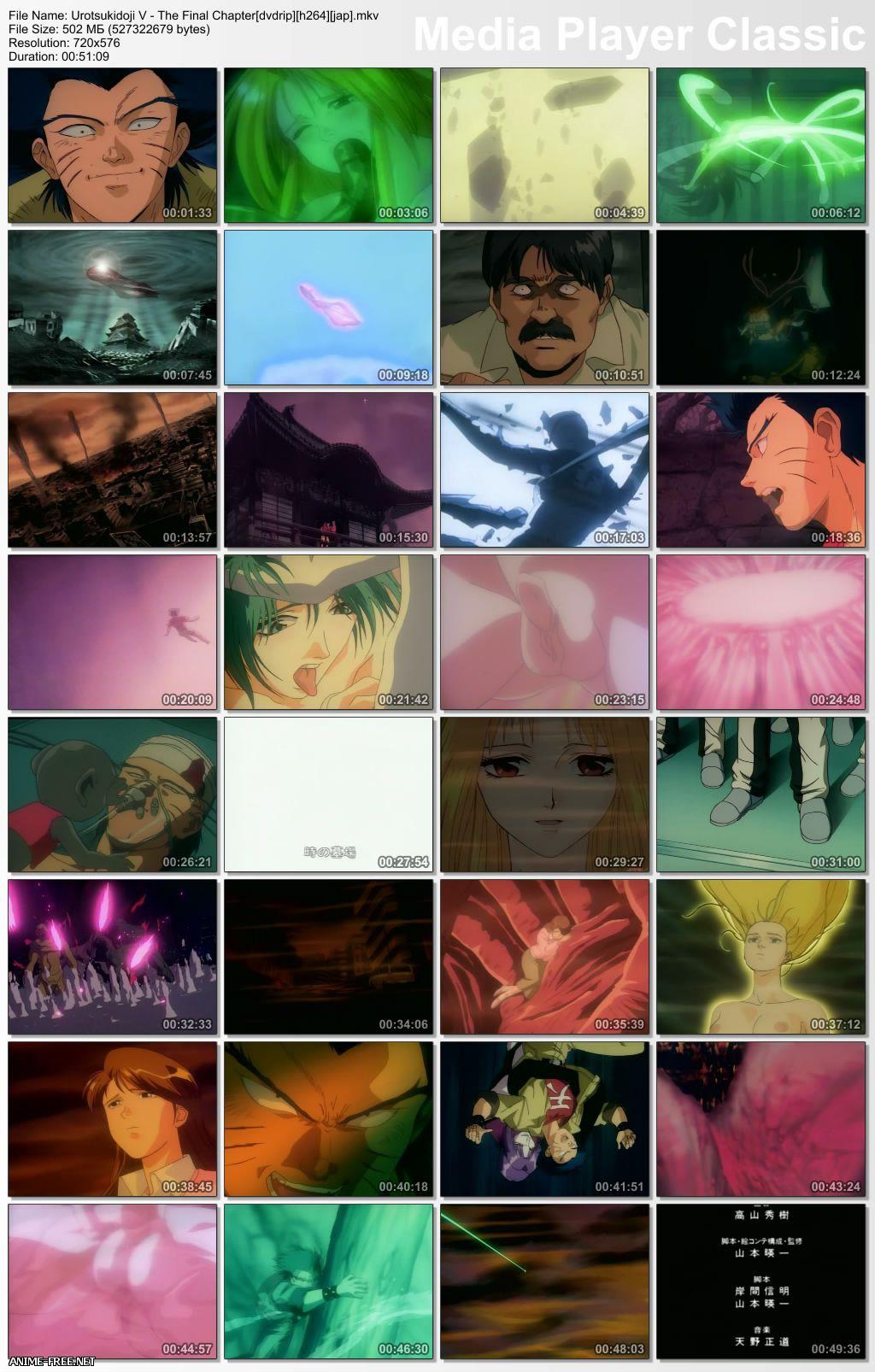 Urotsukidoji - Full Original Saga / Urotsuki/Choujin Densetsu Urotsukidouji / Уроцукидодзи - Полное собрание [6 из 6 + Sp] [RUS,ENG,JAP] Anime Hentai