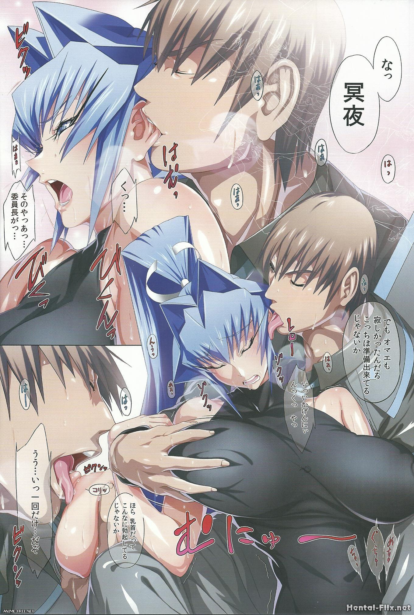 MBL / Shi no -  engage / Egaku no Wate [Cen] [JAP] Manga Hentai
