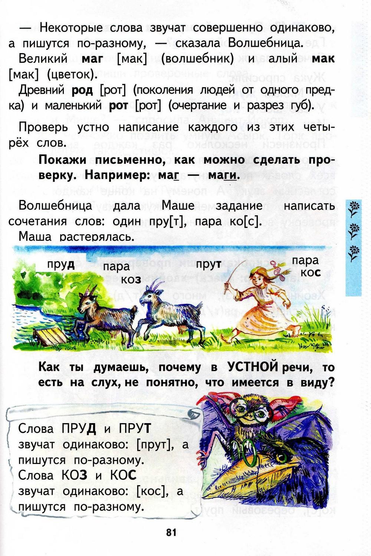 http://i2.imageban.ru/out/2013/10/06/53cf276e8400f37878314deaeb334fd4.jpg