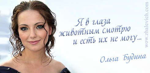 https://i2.imageban.ru/out/2013/10/10/0a96809024fec8ea884923dc66ed8d0d.jpg