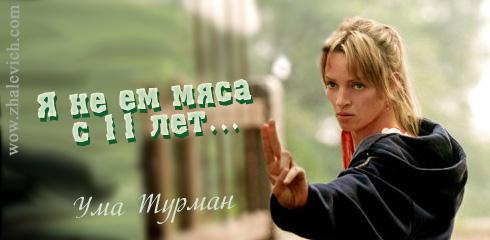 http://i2.imageban.ru/out/2013/10/10/5aefec117c71b9a2fe8d3ad1f6789439.jpg