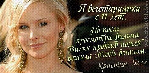http://i2.imageban.ru/out/2013/10/10/646e8ae6147901386482d6d6bb7ec4fa.jpg