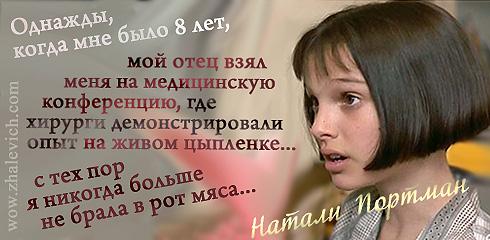 Натали Портман_1.jpg