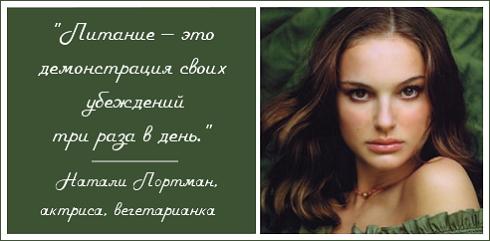 Натали Портман_3.jpg
