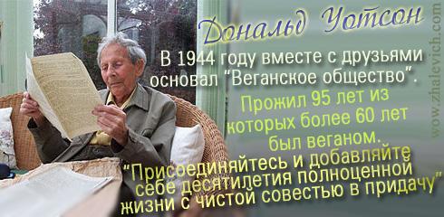 http://i2.imageban.ru/out/2013/10/10/ddab111c96d6d87bc22ecffd09d41a1d.jpg