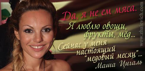 http://i2.imageban.ru/out/2013/10/10/ddd9794b8824f8bd52f1c498b37842a5.jpg
