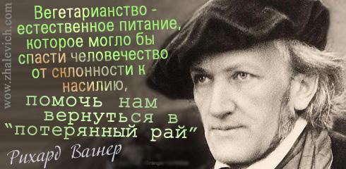 http://i2.imageban.ru/out/2013/10/11/054f4af4c1c2384ee93937e8262b16c7.jpg