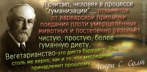 http://i2.imageban.ru/out/2013/10/11/117d6d9574a40e53c9c5fcee938dc8af.jpg