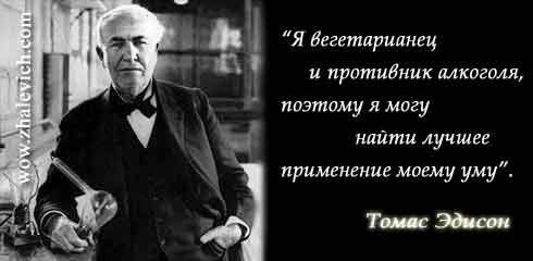 https://i2.imageban.ru/out/2013/10/11/11ee5cd8c603b56ae3c45c915e589b85.jpg