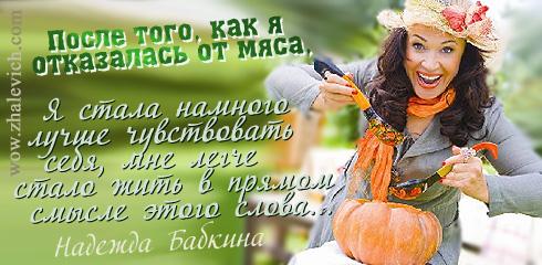 http://i2.imageban.ru/out/2013/10/11/125217c8f9ec291207a9cb7f17aa15c7.jpg