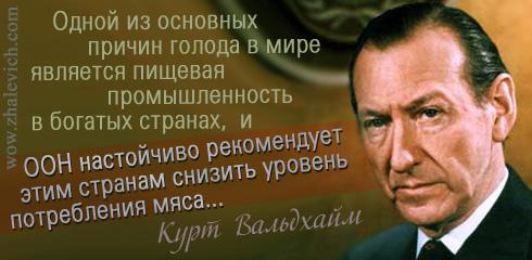 https://i2.imageban.ru/out/2013/10/11/189c2a85c76268d67c95362ead162d92.jpg