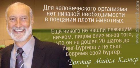 http://i2.imageban.ru/out/2013/10/11/1fc7c274298e28548158a96395071112.jpg