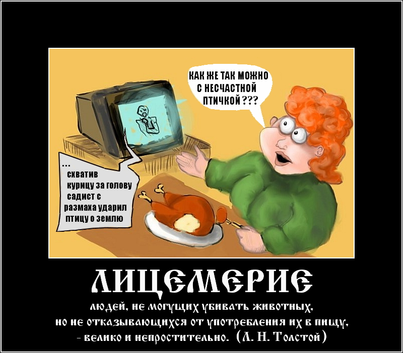 Лев Толстой_10.jpg